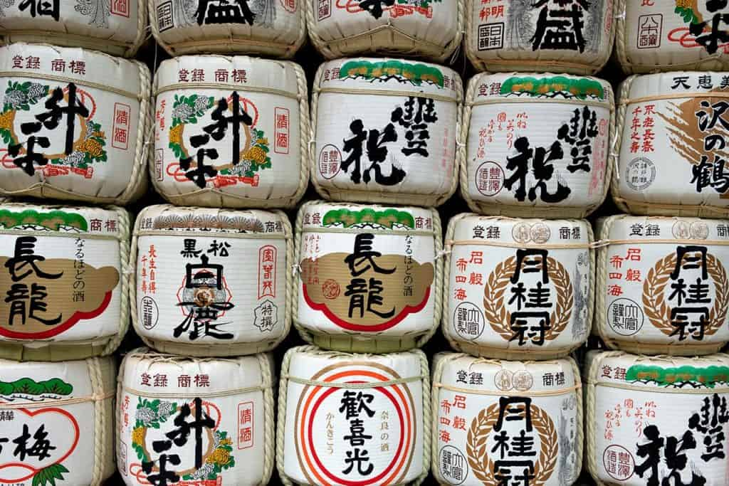 Sake Barrels in Nara