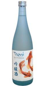 Tozai Well of Wisdom